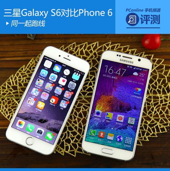 三星s3和s4对比_三星与苹果手机对比_三星对比