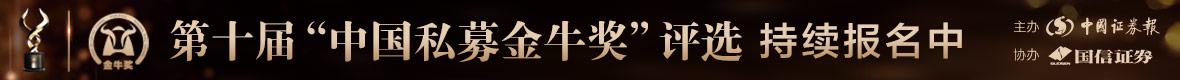 第一期-网络banner.jpg
