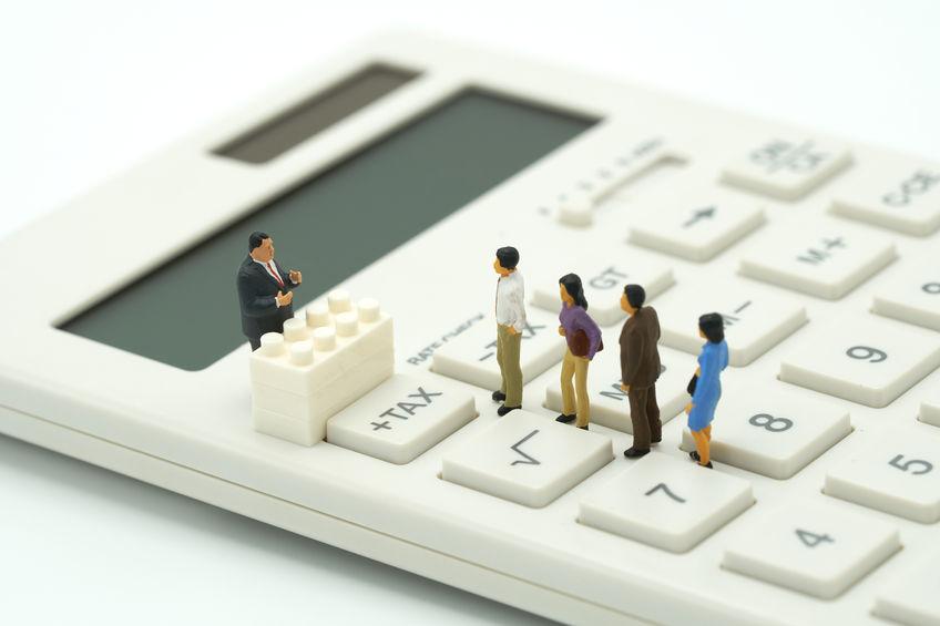 稅收改革.jpg
