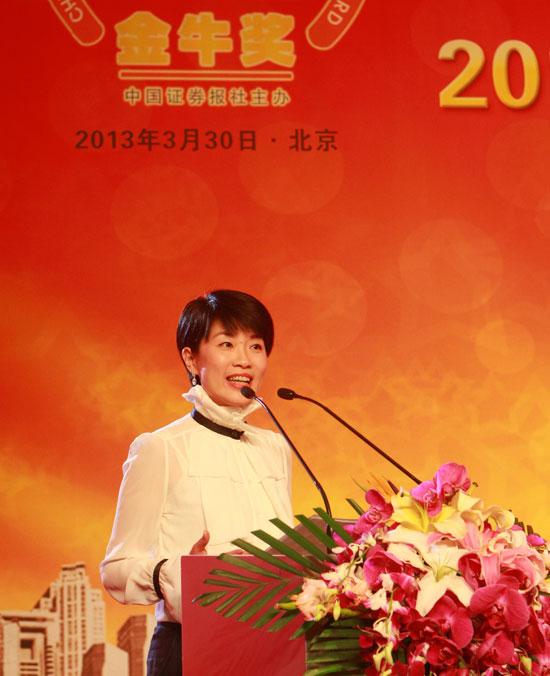 经济之声主持人刘静宣布颁奖盛典开幕图片