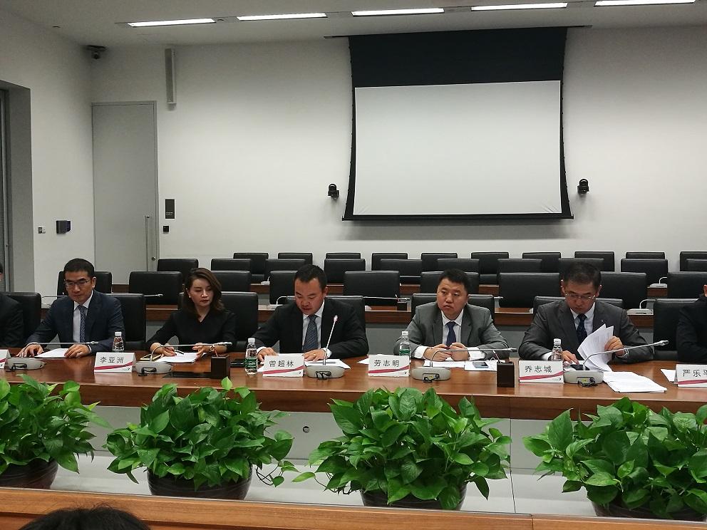 天山铝业董事长曾超林介绍交易完成后公司发展规划