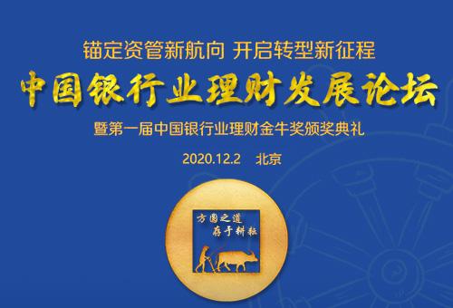 微信圖片_20201201110524.jpg