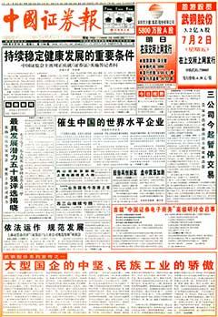 1999.6.jpg