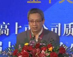 華夏新供給經濟學研究院首席經濟學家-賈康:中國經濟增長新動能.jpg