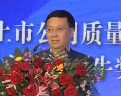 中國社會科學院副院長、學部委員-高培勇:當前財政政策如何支持經濟高質量發展.jpg