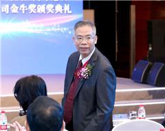 中國證券報副總編輯丁堅銘_副本2.jpg