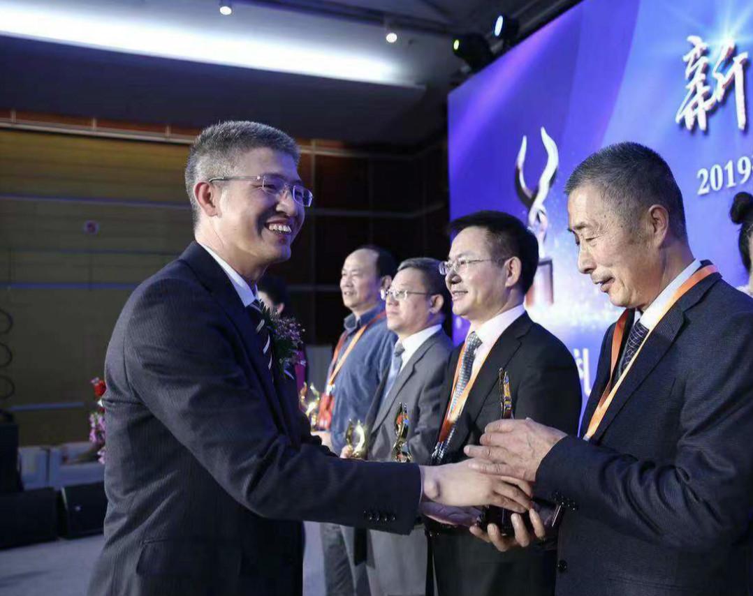中國證券報總編輯徐壽松為獲得2018年度金牛領袖獎的嘉賓頒獎小.jpg