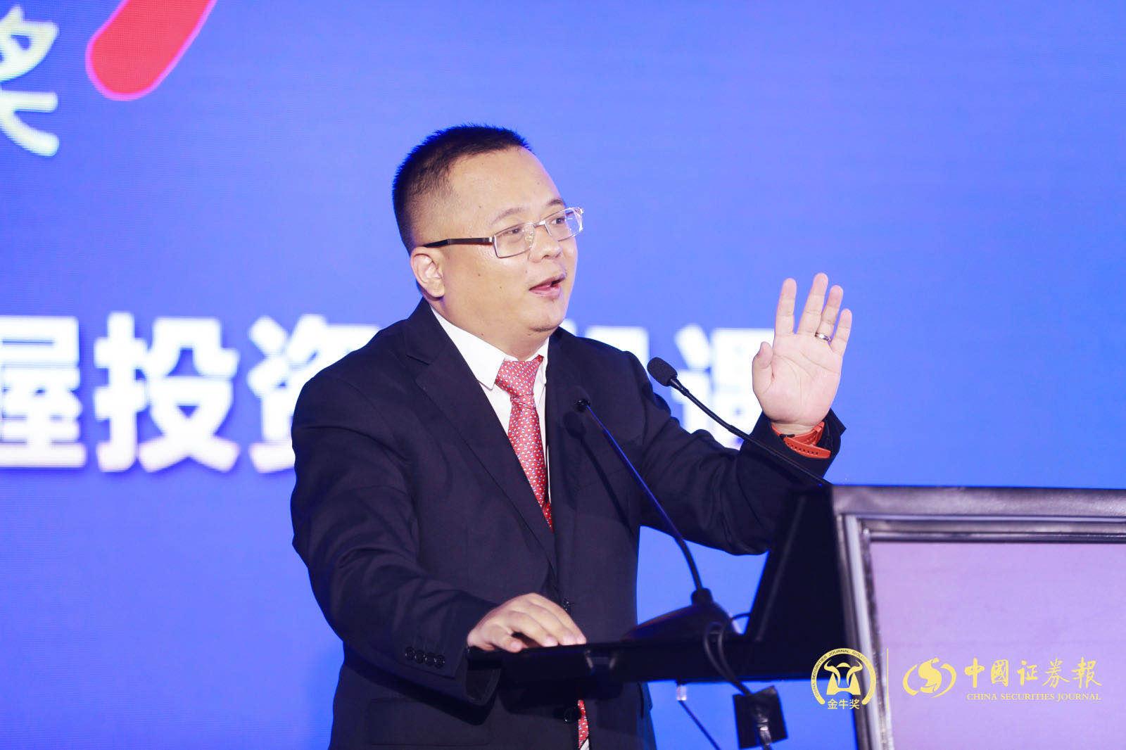 天風證券副總裁、研究所所長趙曉光_meitu_2.jpg