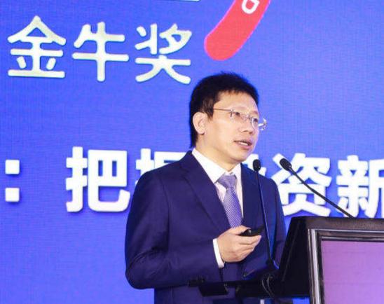 明汯投資總經理裘慧明發表主題演講_meitu_8.jpg