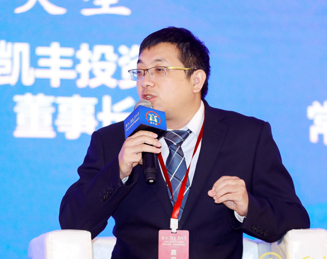 凱豐投資董事長吳星參加圓桌論壇_meitu_15.jpg