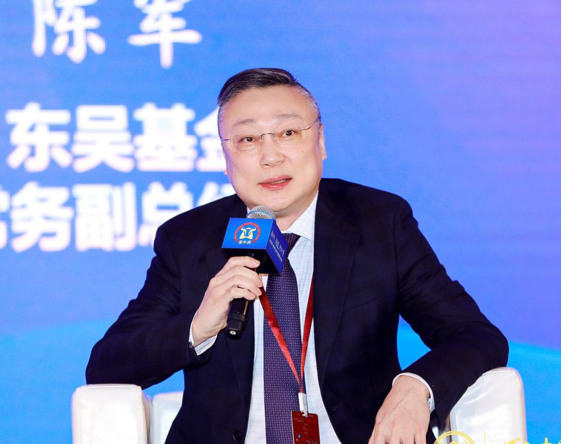 東吳基金常務副總經理陳軍參加圓桌論壇_meitu_16.jpg