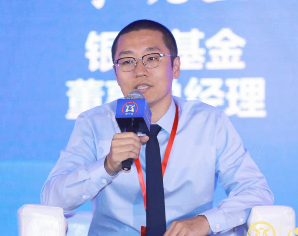銀華基金董事總經理李曉星在圓桌論壇上發言_meitu_19.jpg