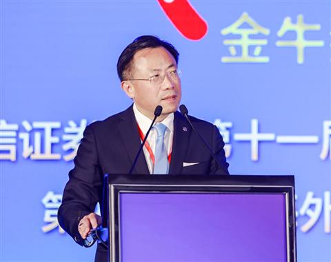 瑞銀資管亞太主管殷雷發表主題演講_小圖.png