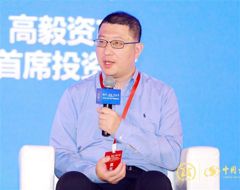 高毅資産首席投資官鄧曉峰參加圓桌論壇_小圖.png