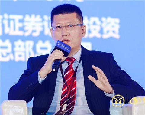 國信證券證券投資總部總經理潘煥煥參加圓桌論壇_小圖.jpg