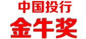 中國投行金牛獎