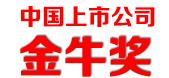中國上市公司金牛獎