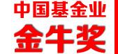 中國基金業金牛獎