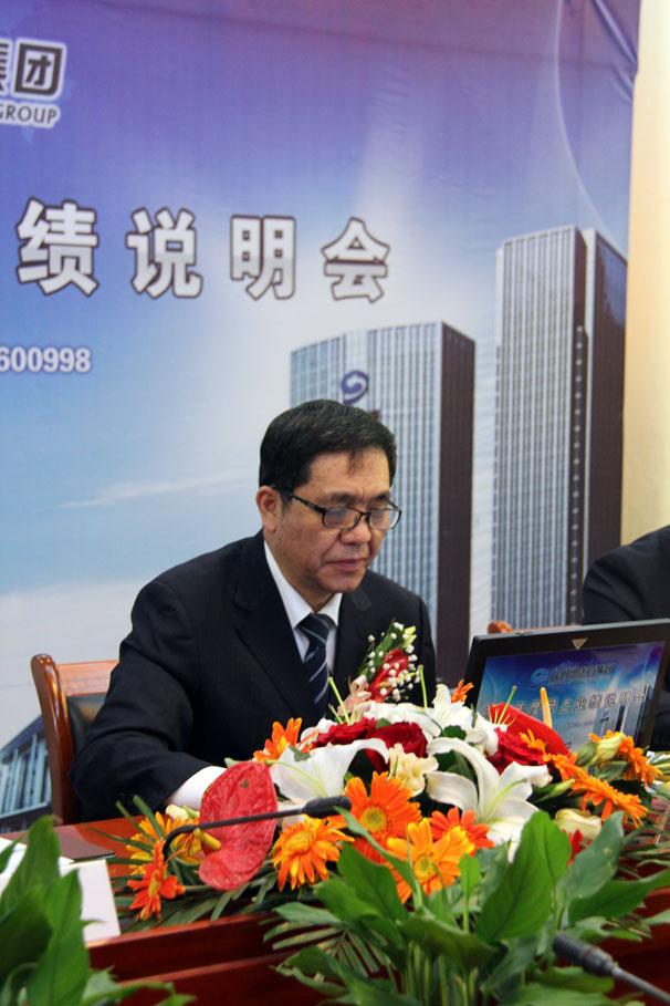 九州通医药集团股份有限公司董事长刘宝林与网友交流图片