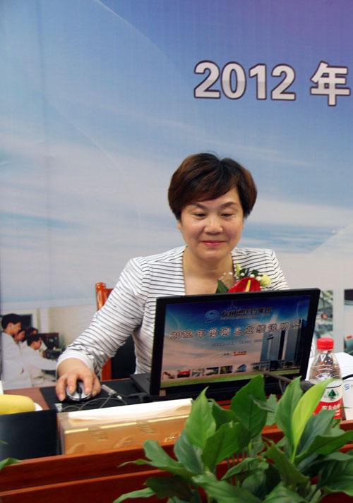 九州通医药集团股份有限公司财务总监许明珍与网友交流