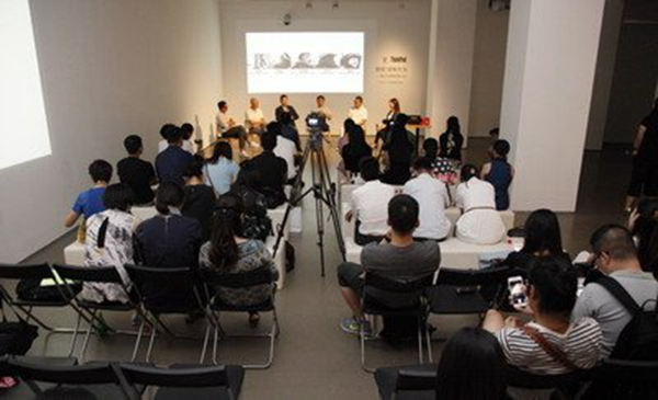 自觉・须有作为 ―― 航海归来的男人们 今日美术馆2016年大型艺术航海活动分享会