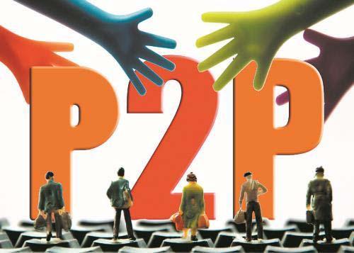 <strong>平台进入备案窗口期 P2P网贷年初再掀融资热潮</strong>
