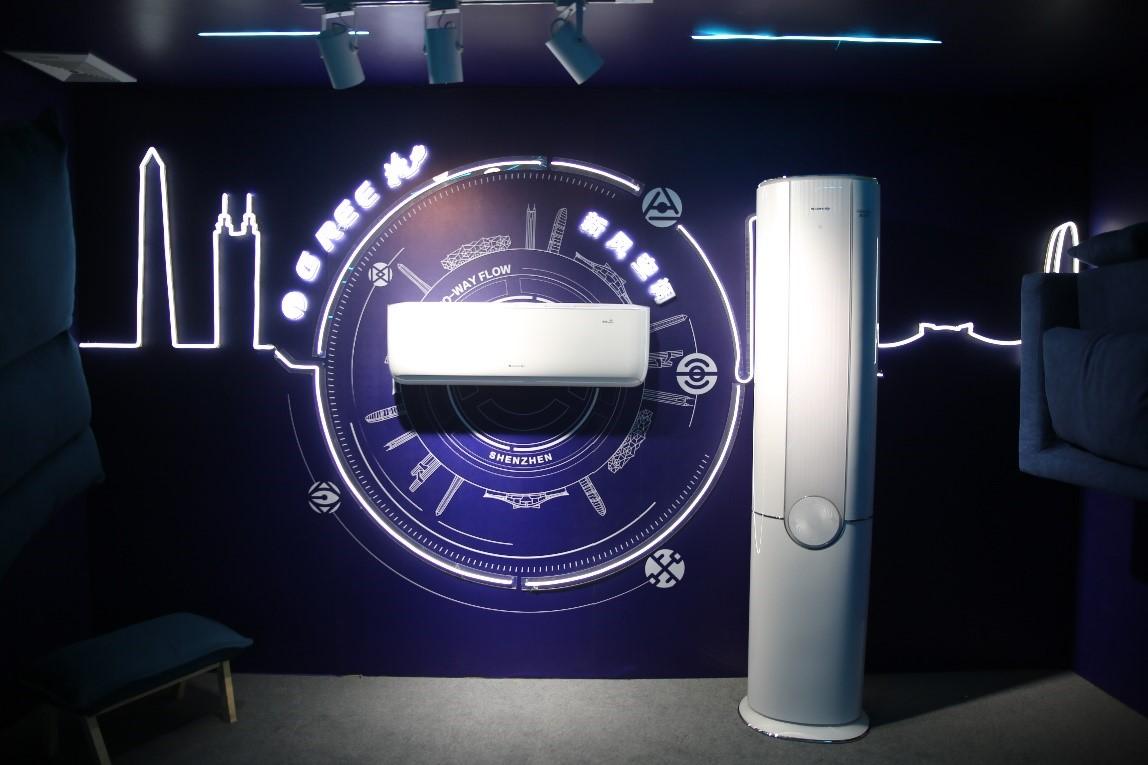 """格力推出换气新技术 持续拓宽空调""""主航道"""""""