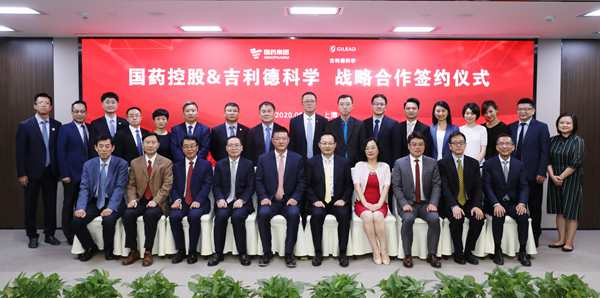 国药控股与吉利德科学签署战略合作协议