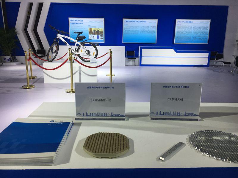 合肥海天電子科技有限公司展示的5G基站通信天線_副本.jpg