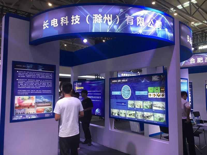 長電科技投資21.5億元建設的滁州工廠_副本.jpg