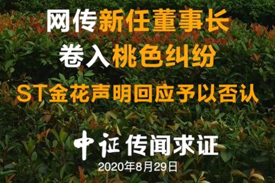 1599700604(1)_副本.png