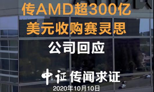 1602306930(1)_副本.png