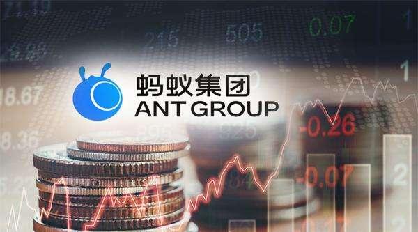 螞蟻集團2.jpg