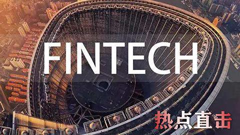 金融科技将如何改变商业?
