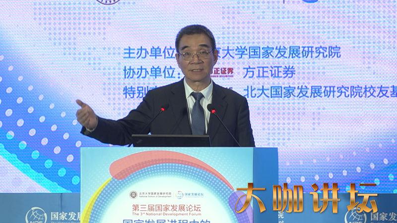 林毅夫:国内投资和消费增长还有很大空间