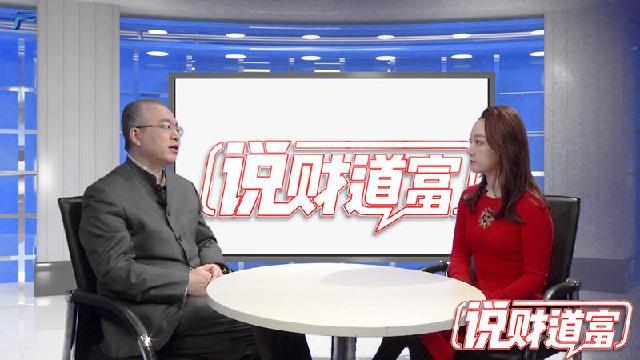 """2019,中國經濟如何""""逆勢而上""""?"""