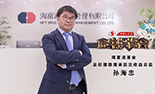 """海富通:建設地方債ETF""""生態圈"""""""