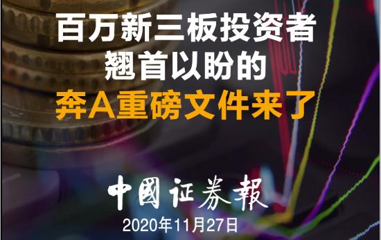 中国证券业协会积极落实新证券法学习培训工作