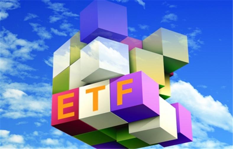 ETF_副本.jpg
