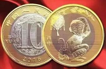 第二批猴年纪念币兑换时间出炉 还会狂升值?