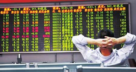 两市股指小幅高开  谨防下半周指数回落的可能