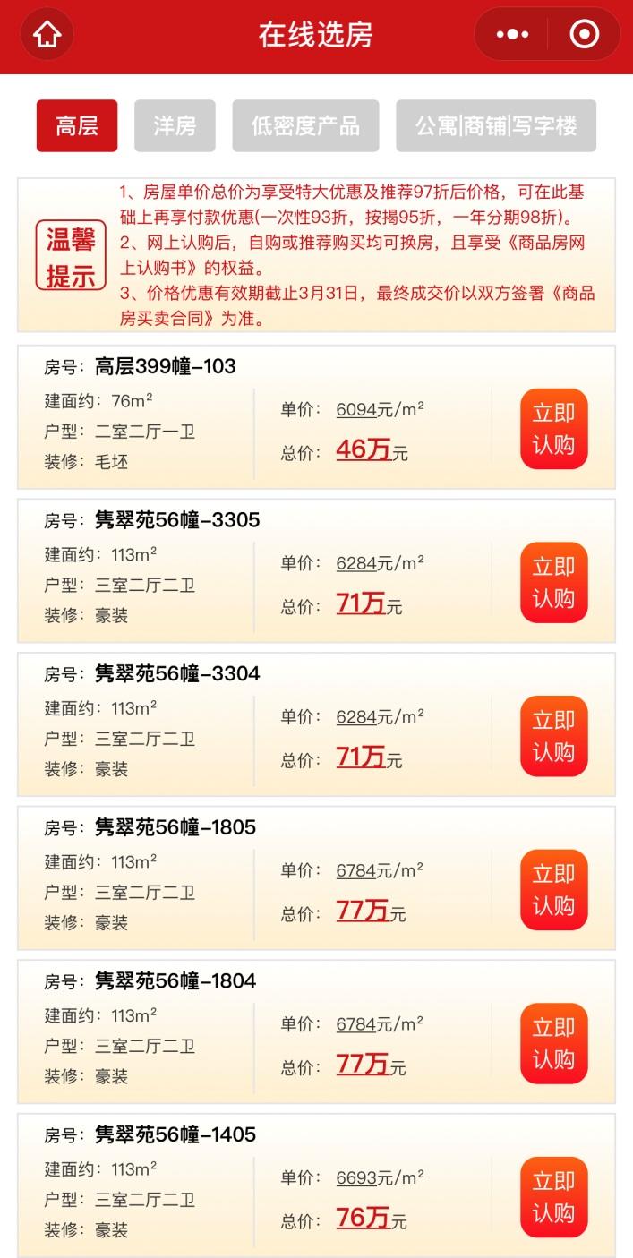http://www.k2summit.cn/shehuiwanxiang/2173086.html