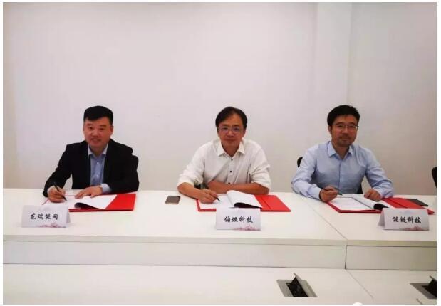 http://www.reviewcode.cn/yunjisuan/86022.html