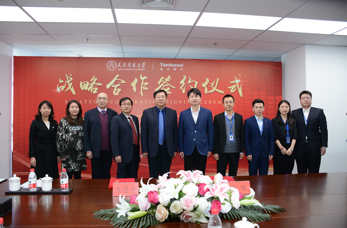 天津商业大学深化校企合作 将开
