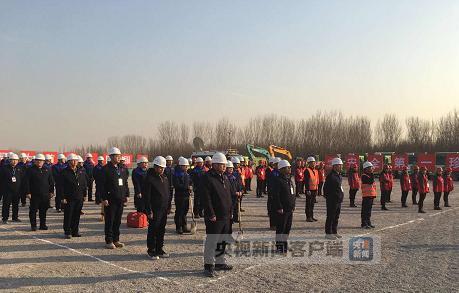 北京新机场北线高速公路今开工 2019年将全线贯通