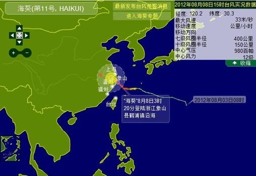 台风海葵今晚进入安徽 台风过境后农业补救措施图片