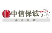 中信保誠基金標準LOGO簡版.jpg