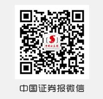 服務平臺2.png