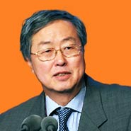 周小川:中國人民銀行行長