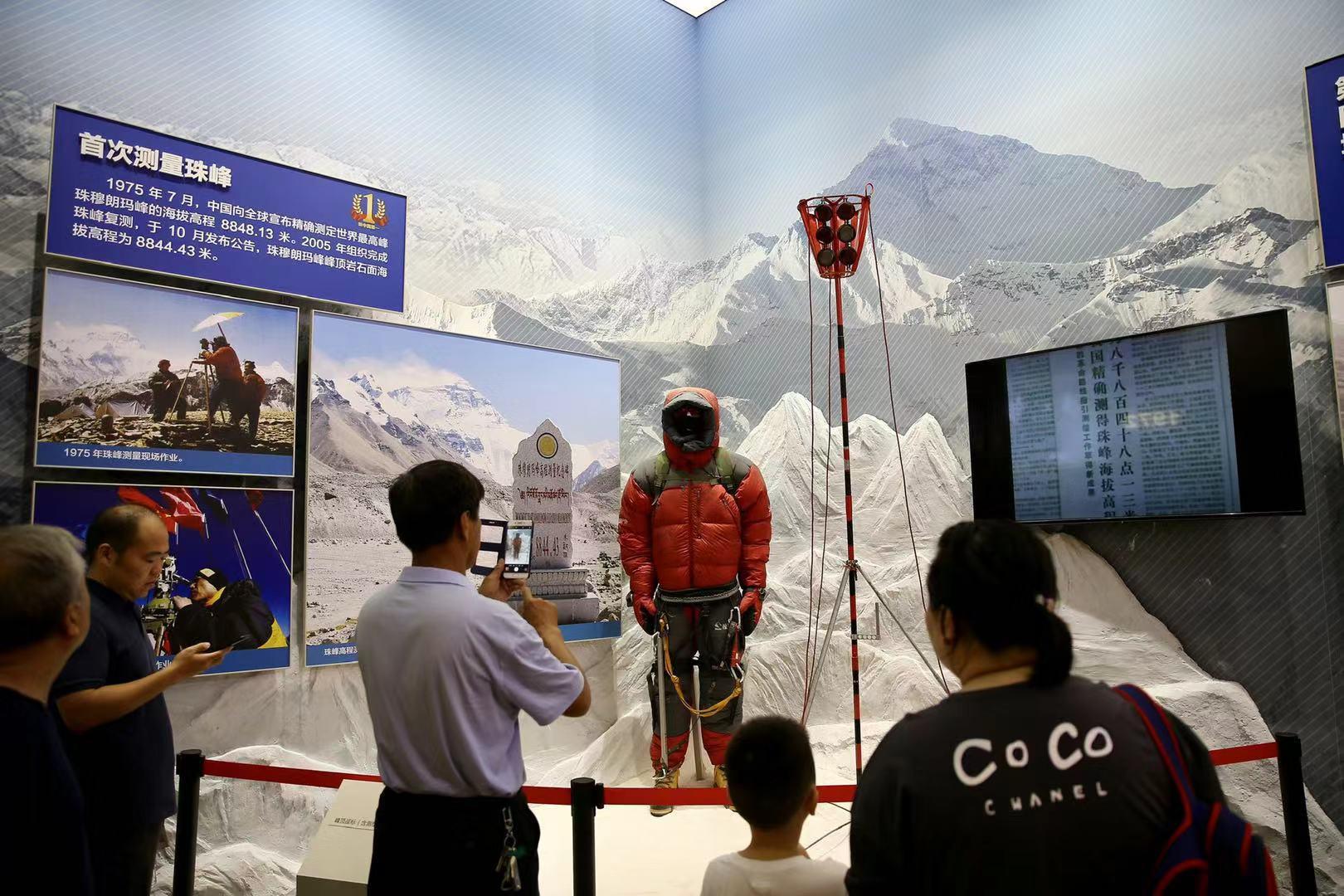 觀眾在參觀首次珠峰測量場景。.jpg